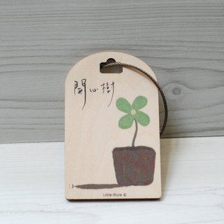 [Luggage tag] Happy Tree