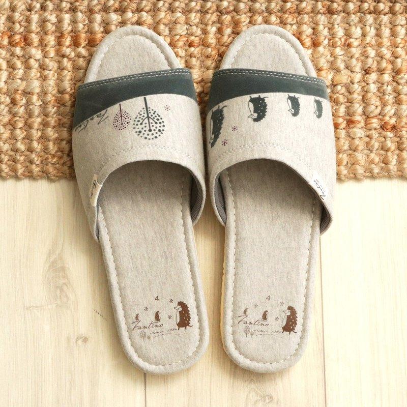 有機棉植絨室內拖鞋(刺蝟一家)淺麻灰/情人節禮物/聖誕節