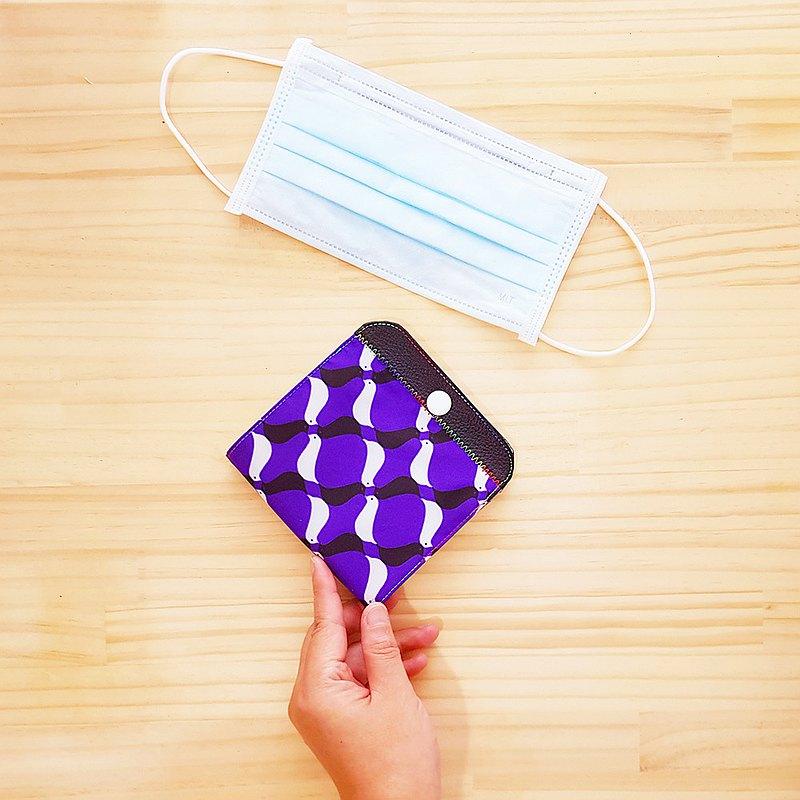 內外防水 隔層口罩收納套-幸福青鳥-魔幻紫Waterproof Maskfolder