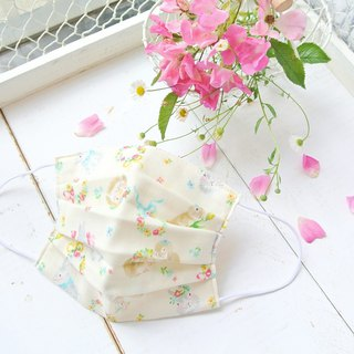 Mask to reduce cloudiness of glasses | Rabbit flower | For bunny lovers!