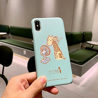 iPhone X Giraffe Cool Summer Light Green Milk Green Healing Hard Shell Mobile Shell ARIPX-OL/MG-10-1