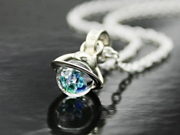 Silver Saturn Baby Pendant Blue · IceBlue Color ~ Tahitian sea ~