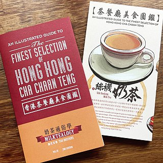 An Illustrated Guide To The Finest Selection Of Hong Kong Cha Chaan Teng
