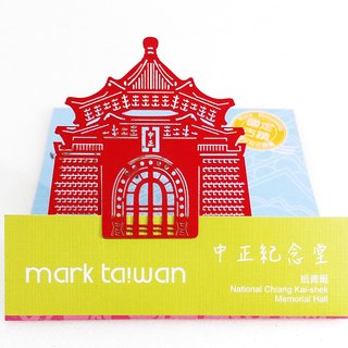 MARK TAIWAN Maimai Treasure Map - Chiang Kai-shek Memorial Hall Paper Bookmarks