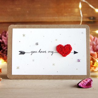 One of the bright and bright loves of the heart - Valentine's Day exclusive custom card