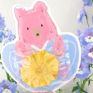 Happiness Fruit Shop - Valentine's Day Card Bear Fruit