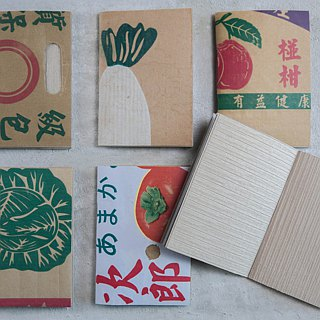 Recycled carton recycled A5 notebook 60 pages - blank recycled paper - random pattern