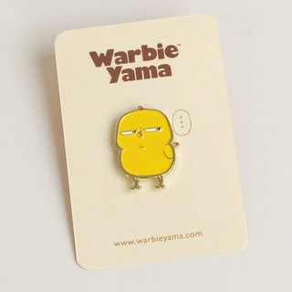 Warbie Enamel Pin (Super Cute Yellow Pin)