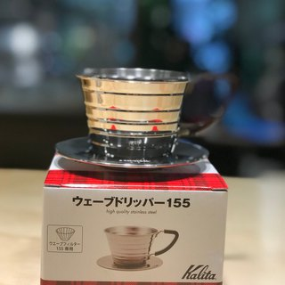 [GOODMAN COFFEE] [Japan] KALITA 155 series stainless steel cake-type hand filter Cup