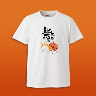 Halloween limited _ Chai no quail eggs (cute and funny white T-shirt) Middle text version