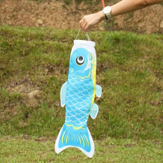 Taiwan Fish Flag 60 CM (Blue)