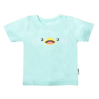 Baby Neutral Baby Tee Cute Hou Duckie