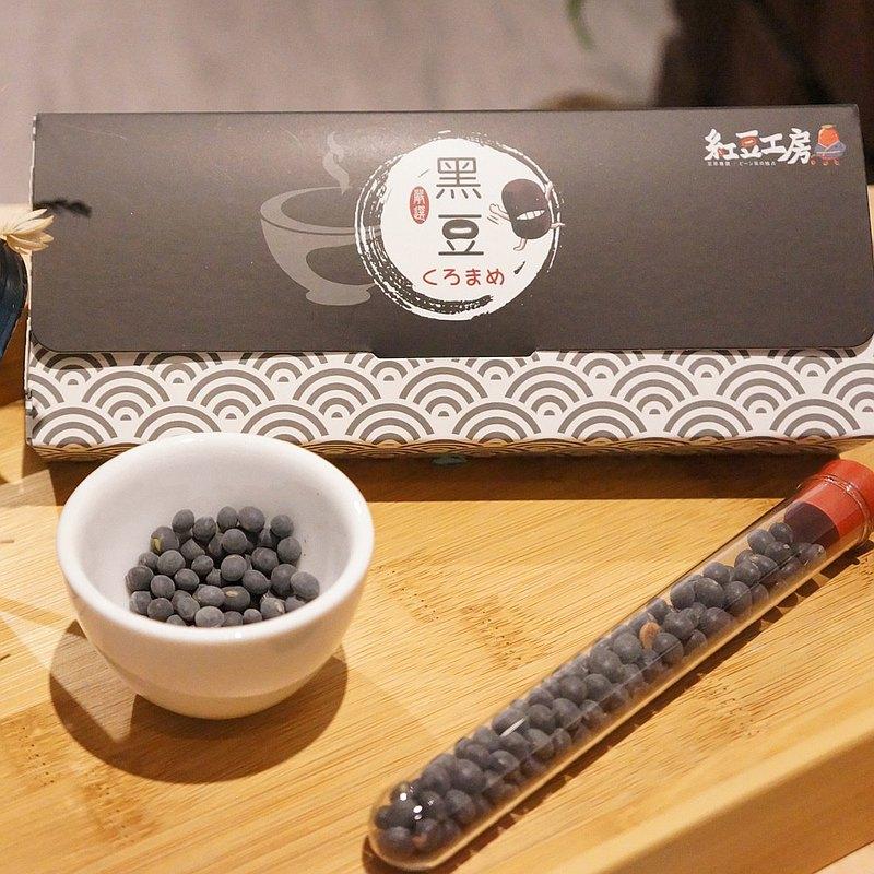 紅豆工房 【高優質蛋白質】黑豆茶包12入 免疫強身好幫手
