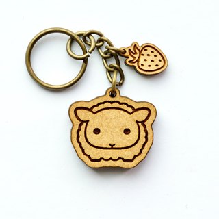 Wooden key ring - Sheep