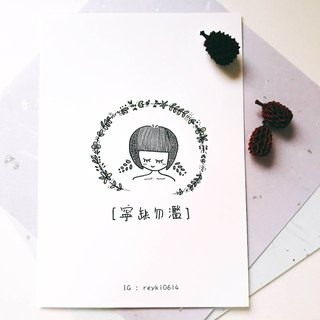 Reyki Hand-painted Resonance Quotations Illustration Postcard /