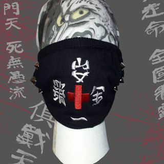 Personality trend mask