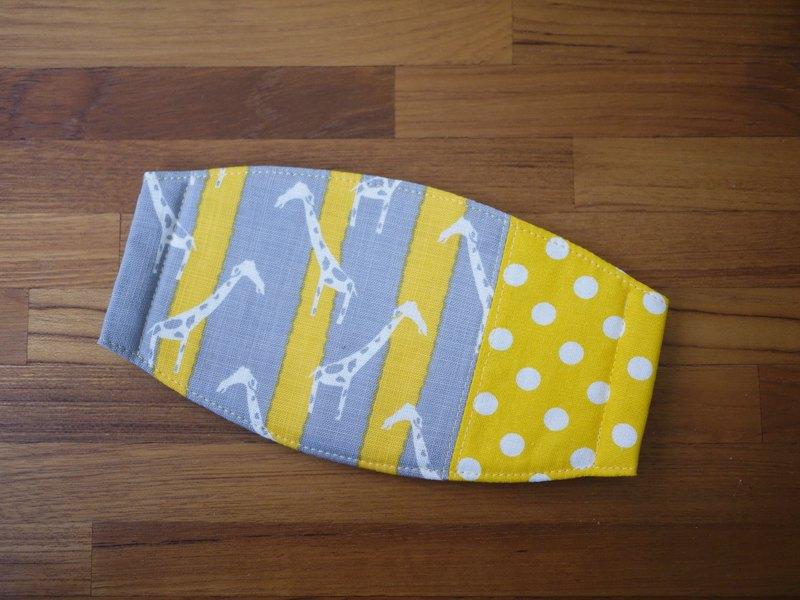 日常必備小物=手作口罩=長頸鹿=黃