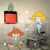 ❮Chic Tote Bag/ Kimi+Hani ❯ 時髦帆布包 #自創品牌 #台灣製造