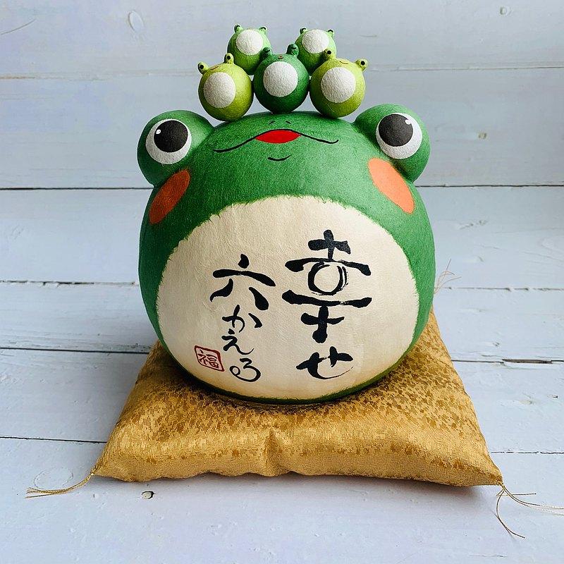 福態青蛙 迎接幸福 和紙青蛙吉祥物
