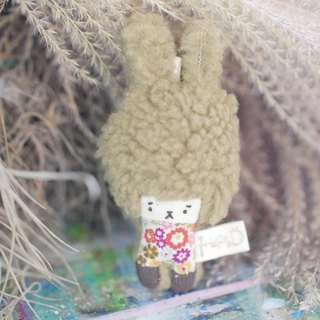 Mini Bunny - Coffee Hair - Star Garden - 2018170