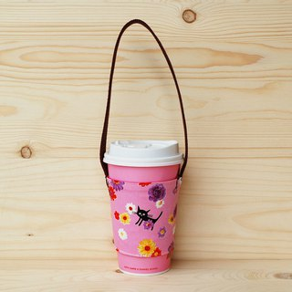 Love Cat Drink Bag/Cup Set