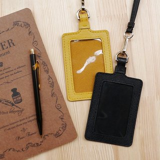 Leather straight ID card set / ID card set 1 into [multi-color optional & free brand]