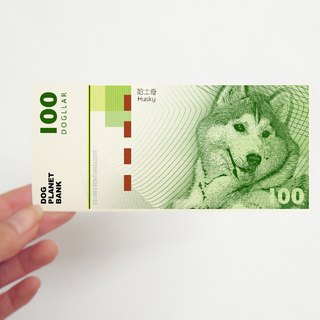 2018 Year of the Dog greeting card 100 - Creative Dog Year Tokens - New Year greetings red envelope is - Year of the Dog paper currency bookmark