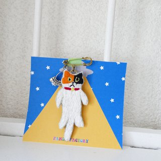 Embroidery brooch Calico cat and UFO