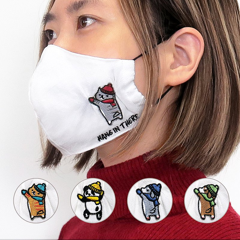 【Hang in There - Winter Ver.】Fabric Mask - 5 types