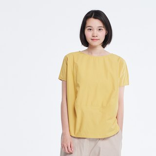 Debbie Simple Square Shaped Top Floral Lemon Yellow
