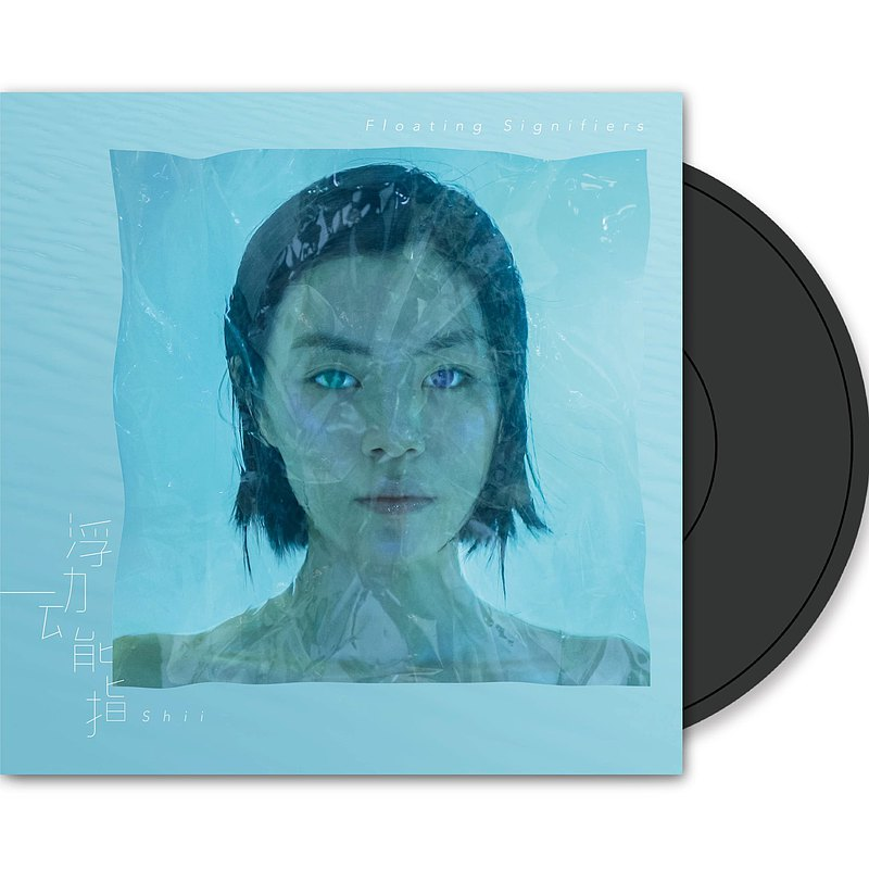 TINYL | Shii - Blurred 3吋黑膠唱片