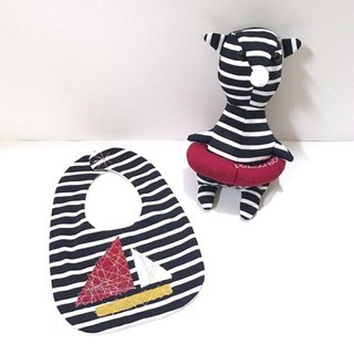 Malin baby gift set  A dog and yacht  (GIFT BOX)