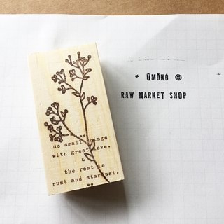 Raw Market Shop Wooden Stamp【Flora Series No.149】