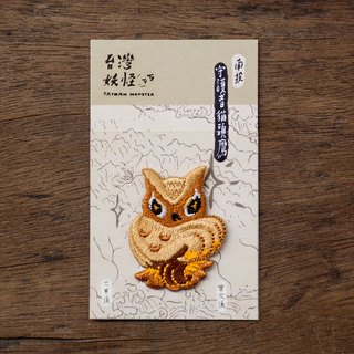 Taiwan Monster - Guardian Owl Hot Sticker