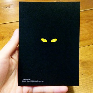 Black Cat's Eye (A3 size poster can be made) Birthday Card Design Coloring Illustrator Picture Card Universal Card Art Love Special Funny Strange Character Strange Cute Taiwan Playable