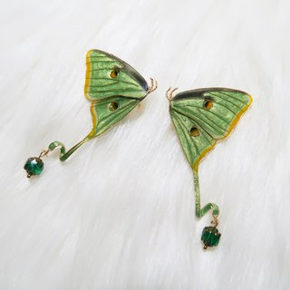 Miss Paranoid Paranoia Ms. Luna Moth Resin Earrings Sold in Pairs