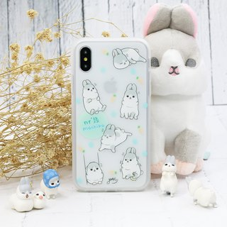 iPhoneX/Mobile Phone Case/Soft Shell/Hemp Rabbit/Authorization/Gift