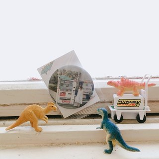 ☞ dinosaur invested in vending machine / badge