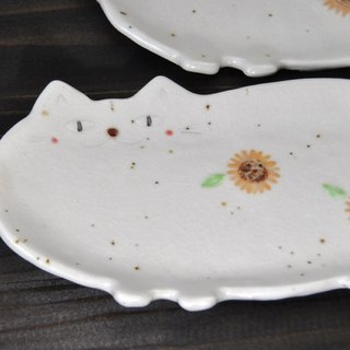 Cat long dish (thick) sunflower