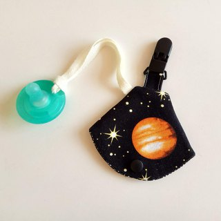 Planet nipple dust jacket clip nipple clip + pacifier sleeve vanilla nipple available pacifier bag