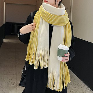 Christmas gift customizable embroidered lettering yellow striped scarf shawl Valentine's Day birthday gift