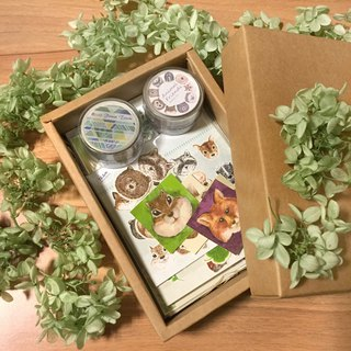Goody Bag - Forest Friends Gift Box
