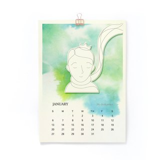 Little Prince - 2018 Wall Calendar, A4 Calendar,  Children Room Decor, Gift for