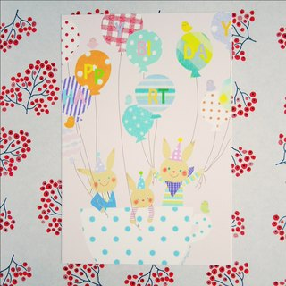 Postcard birthday card balloons