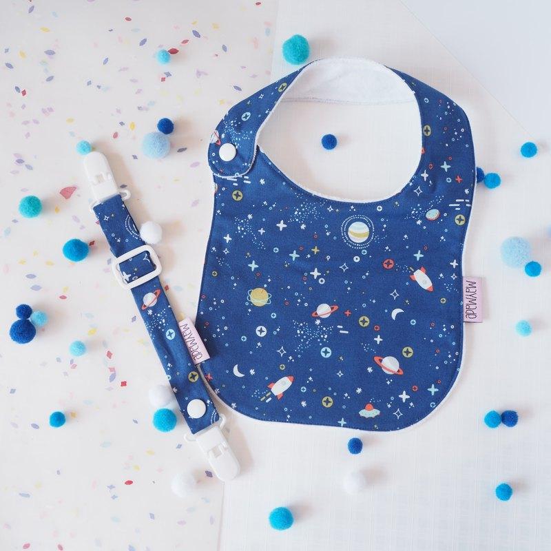 太空星球口水肩 圍兜禮盒套裝 彌月禮物 宇宙