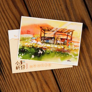 Cat Kitty New Wave Travel Series Postcard - Yangmingshan Bamboo Lake