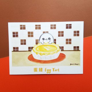 Postcards/Thumbnail Cards | Eggs for The Ghost Series