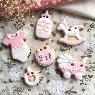 (Please ask the schedule and then order Oh) Simple and lovely | Pink Department received saliva sugar cookies