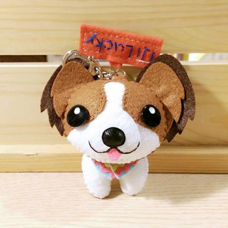 Skillful cat x city cat joy dog ​​shepherd pure hand sewing custom name doll pendant hanging key ring