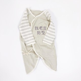 Newborn Moon Gifts Twins Twins Name Ordered Monk Suit Organic Cotton Designer belly Bandage Bag